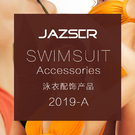 Swimsuit accessories -19SS-A