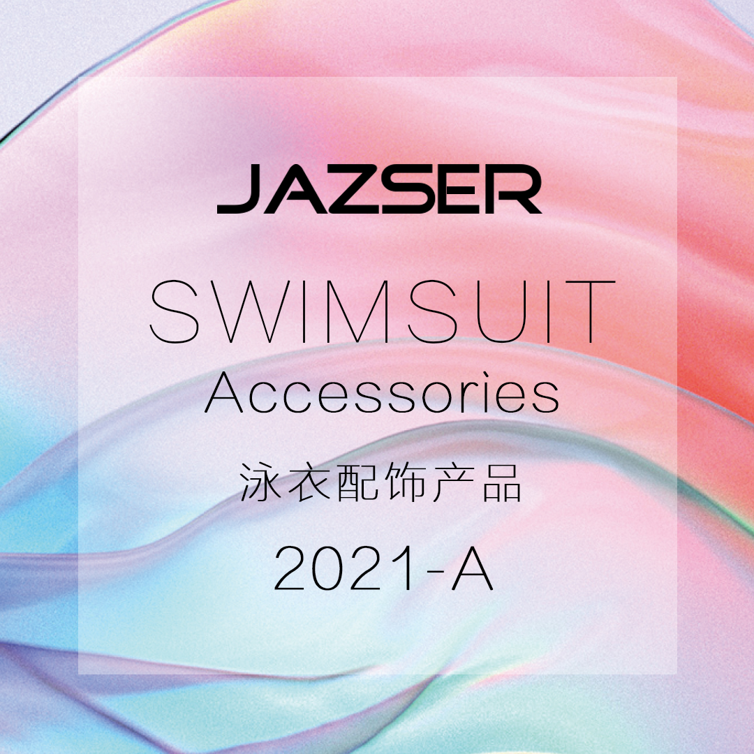 SWIMSUIT ACCESSORIES 2021A